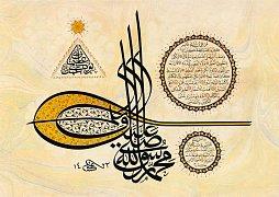Hilye-i Şerife - physical description of Muhammad