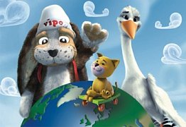 Vipo's World