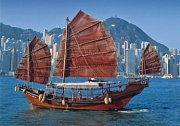 Chinese Sailing Boat