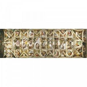 Sistine Chapel - 1